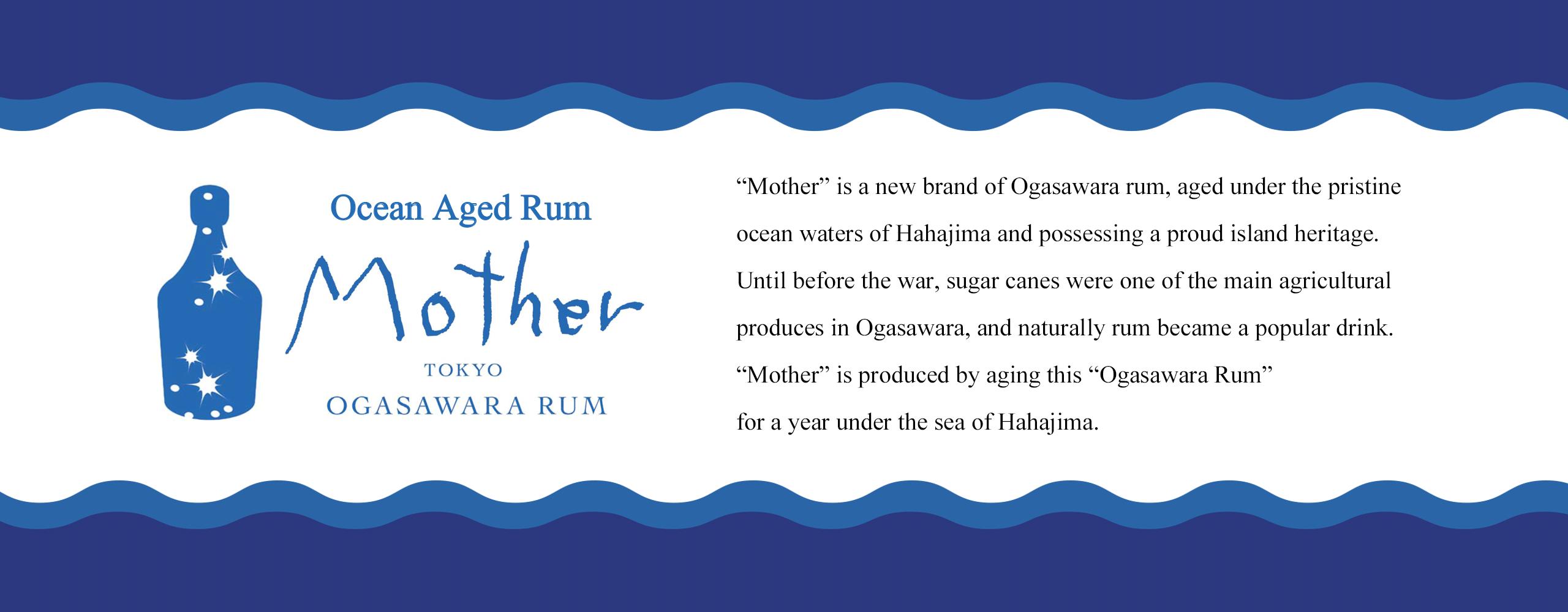 Ocean Aged Rum Mother