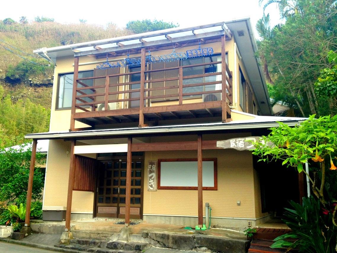 Hahajima bento (Minshuku Tsuki)