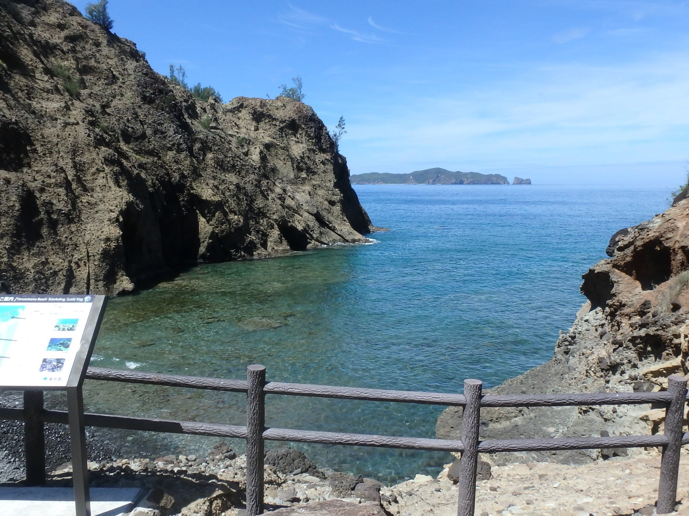 Omotohama Beach