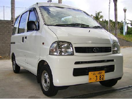Rental car : Ogasawara service rental car