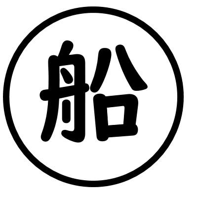 【おがさわら丸・出港日4/25変更にまつわるお知らせ】